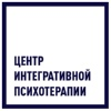 Центр Интегративной Психотерапии в Краснодаре