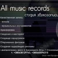 All-MusicRecords