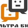 УЛЬТРА БИТ - Ремонт ПК, ноутбуков, телевизоров