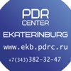 PDR CENTER EKATERINBURG