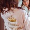 Мой халат - Именные халаты Украина
