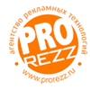 PROrezz | Визитки, наклейки, листовки в Барнауле
