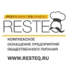 RESTEQ.RU - Оборудование для Ресторанов!