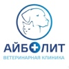 Ветеринарная клиника Айболит г.Евпатория