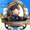 ≈МОЛОДЁЖНЫЙ ЦЕНТР-МУЗЕЙ имени адмирала НАХИМОВА≈