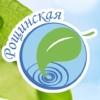 """""""Рощинская"""" - доставка питьевой воды в Харькове"""