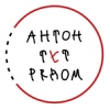 Фонд «Антон тут рядом»