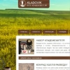 KLADOVIK блог кладоискателя Беларуси