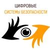 Видеонаблюдение в Пскове и области