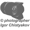 Фотограф Игорь Чистяков