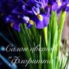 Флоритта. Цветы и доставка