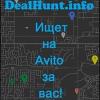DealHunt