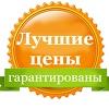 Вышивай Иглой. Рукоделие опт/розница в Москве
