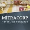 MITRACORP | Напольные покрытия