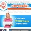"""Химчистка-прачечная """"ЕВРОЛАЙН"""" (г. Екатеринбург)"""