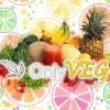 OnlyVEG | Только вегетарианские рецепты