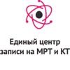 Единый центр записи на МРТ/КТ