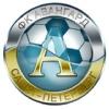 ФК «Авангард» Санкт-Петербург