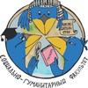 Социально-гуманитарный факультет НИУ ВШЭ-Пермь