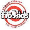 Детские аниматоры   Фибикидс