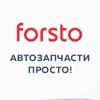 АВТОЗАПЧАСТИ — ПРОСТО! Toyota.forsto.ru