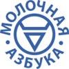 ООО «МОЛОЧНАЯ АЗБУКА» в Санкт-Петербурге