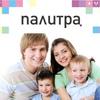 Палитра | здоровье семьи | советы врачей