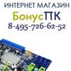 BonusPK: готовые системные блоки в Москве