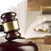 Юридические услуги г. Краснодар