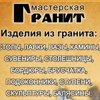 ΟксанаΜамонтова