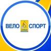 ВЕЛОсервисСПОРТ | спорт товары | Иваново