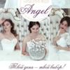 Галерея свадебной моды -  Angel