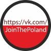 Объявление в Польше.