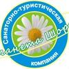 """Отдых в Горной Шории - """"Ромашка"""" и """"Трехречье"""""""