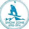 Snow Zone I Прокат сноубордов в Оренбурге