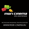 MORI CINEMA   Сеть кинотеатров