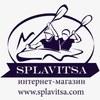Байдарки и катамараны: Магазин SPLAVITSA