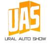 Ural Аuto Show UAS Урал Авто Шоу