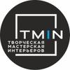 TMIN DESIGN