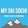 Прокат лыж и сноубордов в Красной Поляне