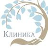 Многопрофильная клиника «Век здоровья» в Ижевске