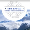 ТВК Групп Краснодар