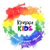 ИНТЕРНЕТ-МАГАЗИН ДЕТСКАЯ ОДЕЖДА| КРАСКИ KIDS | К