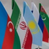 Каспийский вестник