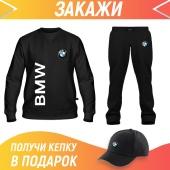 Костюм BMW