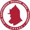 Спортклуб ПЕРЕСВЕТ ,г.Рязань.