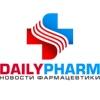 DailyPharm - новости фармацевтики