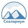 """Скалодром Веревочный парк """"Скалариум"""" Ижевск"""