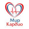 MirKardio | Здоровое сердце на долгие годы!