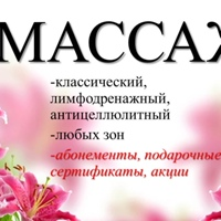 АринаКузнецова